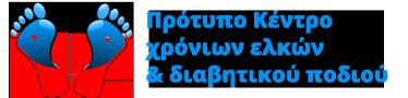 diavitikopodi-thessaloniki.gr